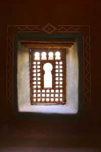Special windows for women, so they can see out, but they cannot be seen